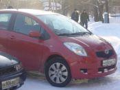 Альбом:  Авто Сосногорска